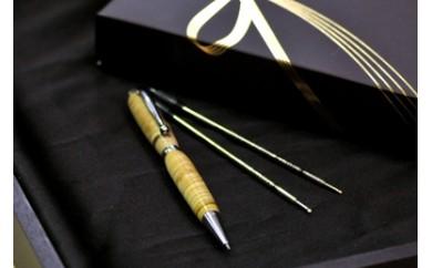 311 掛川の桜で作った世界に一つの「創作ボールペン」1本と替え芯2本セット