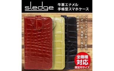 4-5 宮崎老舗バッグのあつた オリジナルスライド式手帳型スマフォケース『スレッジ』ラックスクロコ(レッド)