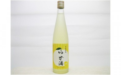 NM-57A9オリジナル!!土佐美味ゆず酒500ml