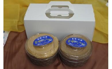 【A-057】天使のシフォンケーキ チョコとプレーン2個セット
