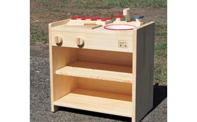 C-074 手作り木製ままごとキッチン KHM-C