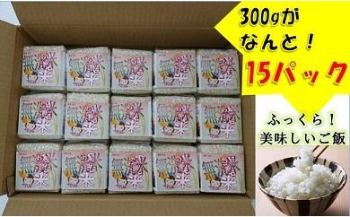 C0036 めでた米2合詰合せ(無洗米) 15パック