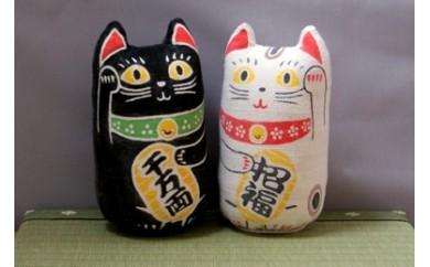 310 「めだかや」手作り型染め布張子「招き猫」2個セット