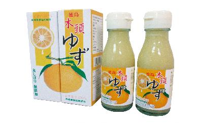 Y70-木頭ゆず果汁