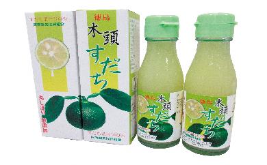 Y69-木頭すだち果汁