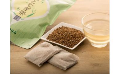 C005 白河 はとむぎ茶 煮出し用(ティーバッグ 8g×20包)×2袋