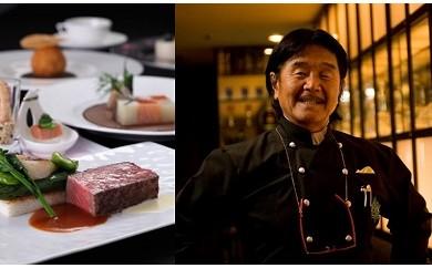898 高級レストラン ラ・ロシェル山王 ペアお食事券(ディナー)