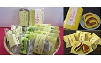 010-F15 【バターどらやき】お菓子詰め合わせ