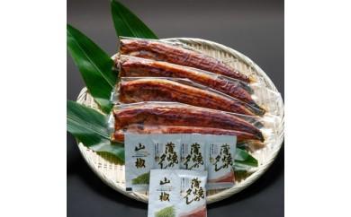 <鹿児島県産>うなぎ蒲焼じっくり焼き約165g×4尾(たれ・山椒付)【1018885】