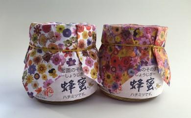 石川蜜園そのまんま 蜂蜜(280g×2本)セット