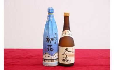 E57 大吟醸・純米大吟醸セット(市島×金升)