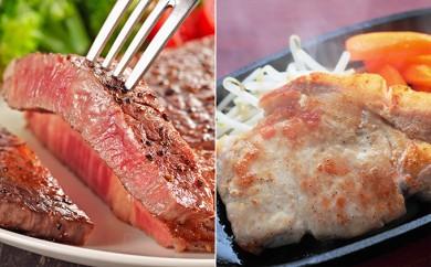 [№5793-0169]登別牛サーロインステーキ肉とのぼりべつ乳清豚(ホエー)ステーキ肉セット