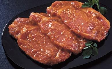 [№5793-0174]のぼりべつ乳清豚(ホエー)みそ漬け(ロース肉)