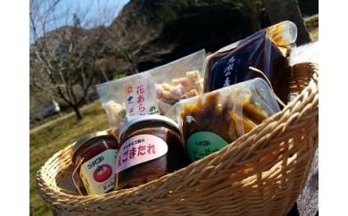 24-1 益田清風高校プレゼンツ!「健康!!馬瀬の朝食セット」