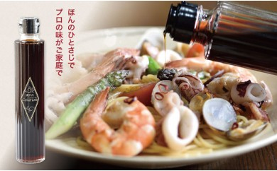 b20-4『瀬戸内コラトゥーラ(魚醤)』400mlイタリア南部伝統の調味料を再現