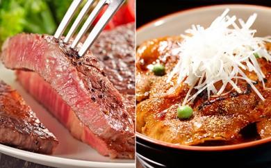 [№5793-0172]登別牛サーロインステーキ肉とのぼりべつ乳清豚(ホエー)の豚丼セット