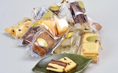 手作りまごころ菓子ギフト
