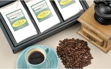 プレミアムコーヒー「挽き豆」セット