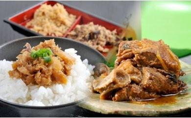 閖上海鮮 焼きそぼろ&甘露煮セット