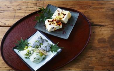 芭蕉水豆腐セット