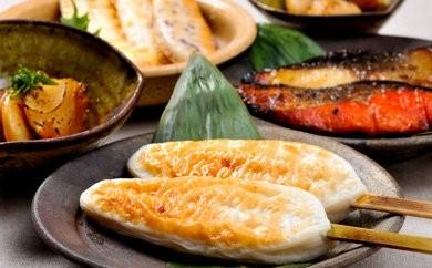 匠の心と技が磨き抜く 「伝統の笹かまぼこ」 香しき味の極み「旬海漬」 の豪華な詰合せ