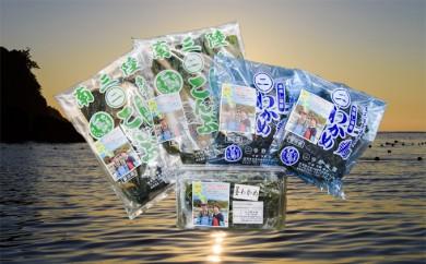 今野水産の海の幸セット