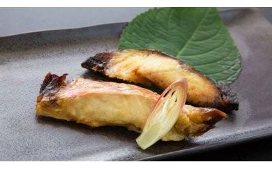 レンジで簡単!閖上海鮮西京漬けお得なセット