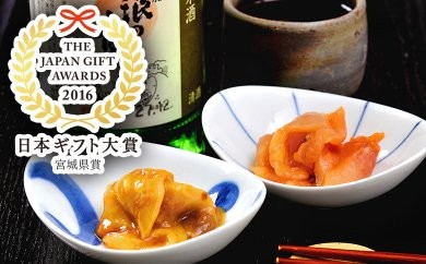 日本一の赤貝とほやの瓶詰セット