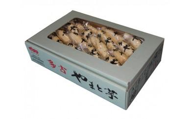 No.003 千葉県産 多古 やまと芋