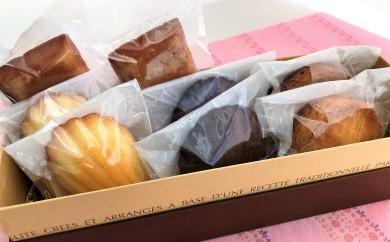 195 AOP認定のフランス産発酵バターの焼き菓子セット