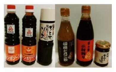 東大阪市観光協会が選んだ東大阪厳選調味料セット