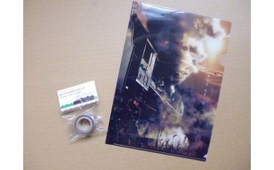 29D-102 山口ゆめ花博前売入場券ファミリーセット(「SLやまぐち号」オリジナルマスキングテープ、クリアファイル付)(10,000pt)