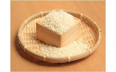 K063【限定】エコフォーマー認定農家生産「もち米」きたゆきもち