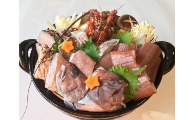 UO-⑮ 幻の魚・尾鷲のマハタ鍋セット