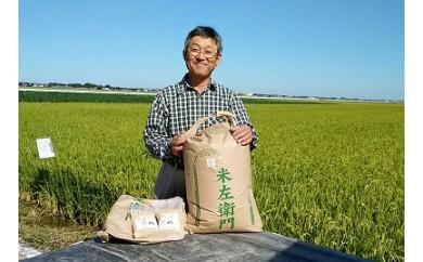 028 九代目又七の【玄米】有機つや姫30kg+大豆1kg