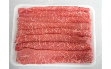 C-24  国産黒毛和牛特選すき焼き肉800g