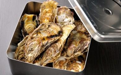 豪快!漁師の牡蠣カンカン焼きセット