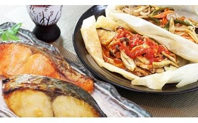 レンジで簡単!閖上海鮮西京漬け&包み焼きセット