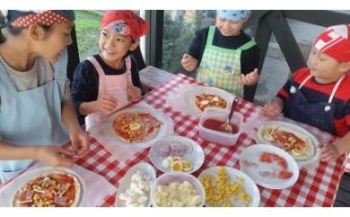 B-71  フレッシュチーズたっぷりのピザ作り体験をしませんか!!