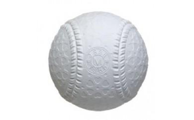 29-01f-016.軟式野球 M号ボール 内外ゴム
