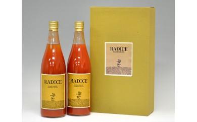 No.125 RADICEストレートトマトジュース