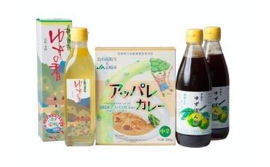 B-92【長崎県壱岐市特産】柚子ポンズ×柚子飲料×アッパレカレーセット