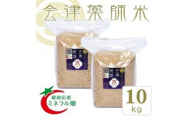 15-H フローライシダ 会津薬師米(コシヒカリ)玄米10kg(29年度産米)