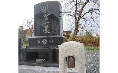 [№5922-0439]石の浄朝 最上石加工・浄音塔(24×18×45cm約45kg)