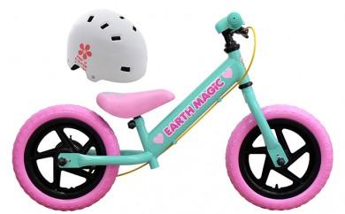 [№5849-0082]アースマジックのキックバイクグリーンカラー1台とヘルメット1つのセット