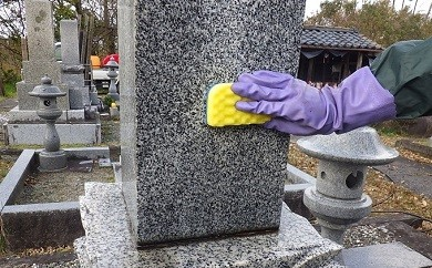 I05 墓地清掃サービス「ふるさとしばたきれいにしよで」