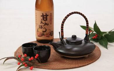 【すき酒造】甘えんぼう黒千代香セット 31-SS05