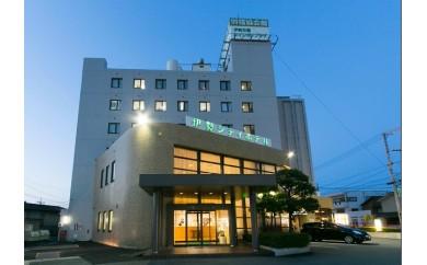 110 伊勢シティホテルペア宿泊利用券+松阪牛夕食