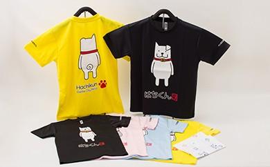 50P7601 大館市観光キャラクターはちくんTシャツ&手ぬぐいセット【50P】