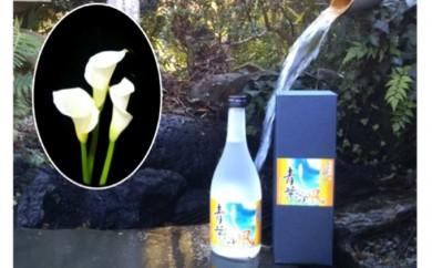 L-1 カラー花の酵母「青葉の風」本格焼酎米